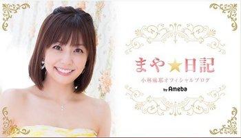 kobayashimaya_160224.jpg